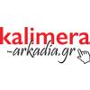 kalimera-arkadia_solid