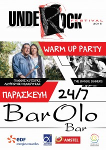 under_rock_2015_barolo